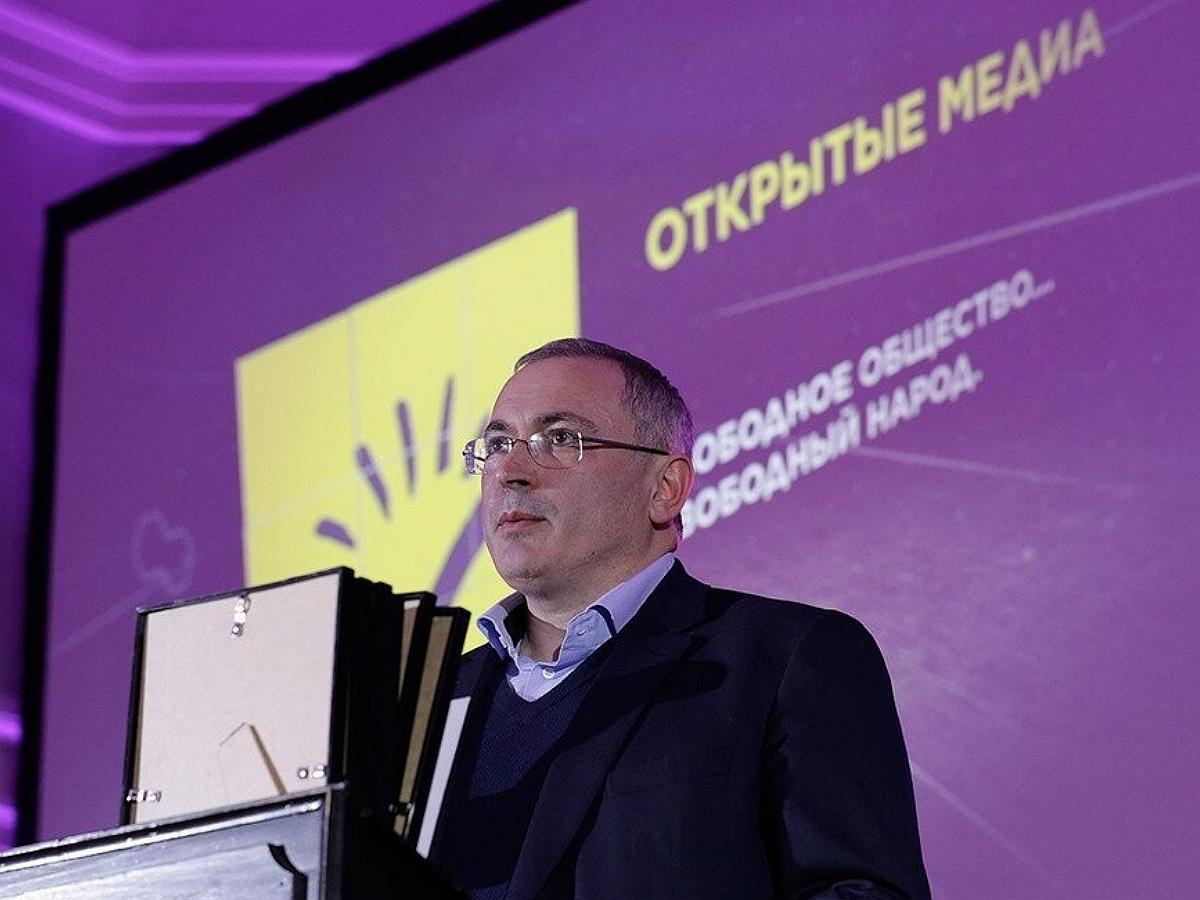 Прекращение работы структур связанных с Ходорковским присвоили Пригожину