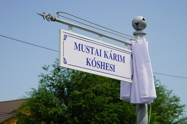 Мустай Карим: из Казахстана с любовью
