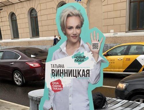 Винницкая дискутировала с фейковым генералом