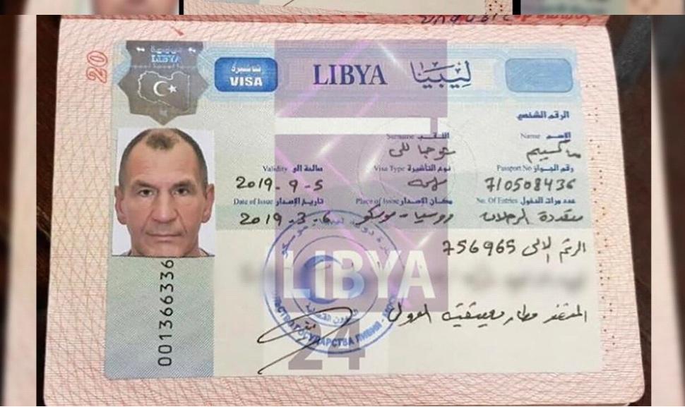 Шведское издание напомнило о преступлениях ПНС в Ливии. 9227.jpeg
