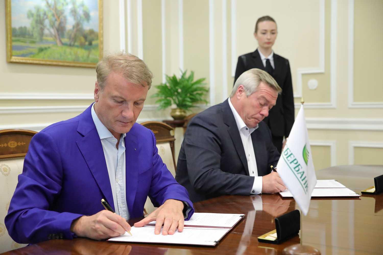 Финансовая жизнь Донского края получит подспорье в виде цифровых технологий