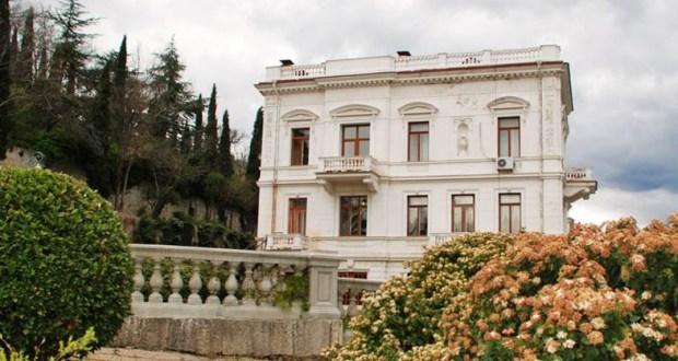 Крымские власти продали санаторий