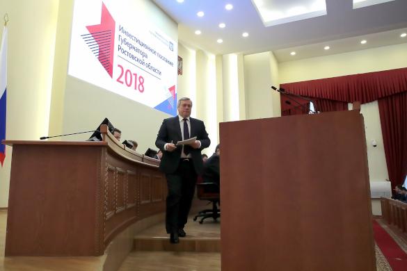 В Ростовской области создадут среду для кооперации бизнеса, науки, власти и студенчества