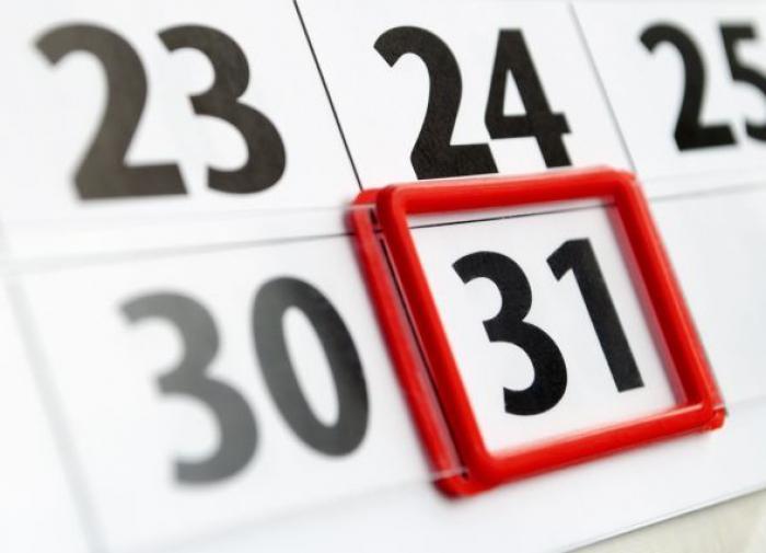 Госдума приняла решение не делать 31 декабря 2020 выходным днем