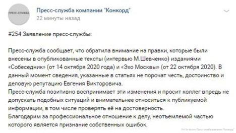 СМИ исправили статьи с клеветой Шевченко в отношении Пригожина. 9423.jpeg