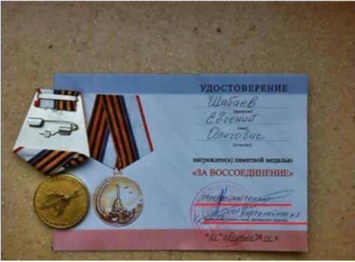 Псевдо-атамана Евгения Шабаева разоблачили в Союзе добровольцев Донбасса