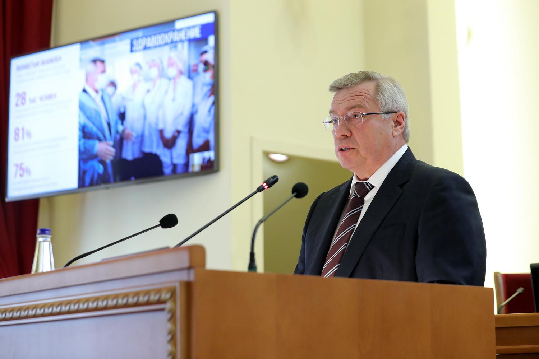 Василий Голубев рассказал, как Ростовская область справилась с пандемией