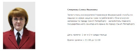 Заместитель Башкетовой в РПН оказалась ценительницей японского автопрома. 9754.jpeg
