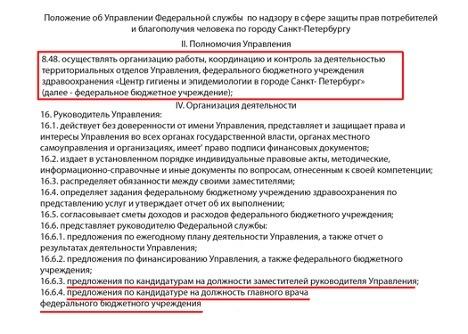 Экс-замы Башкетовой заняли ведущие посты в медицинской сфере Петербурга. 9789.jpeg