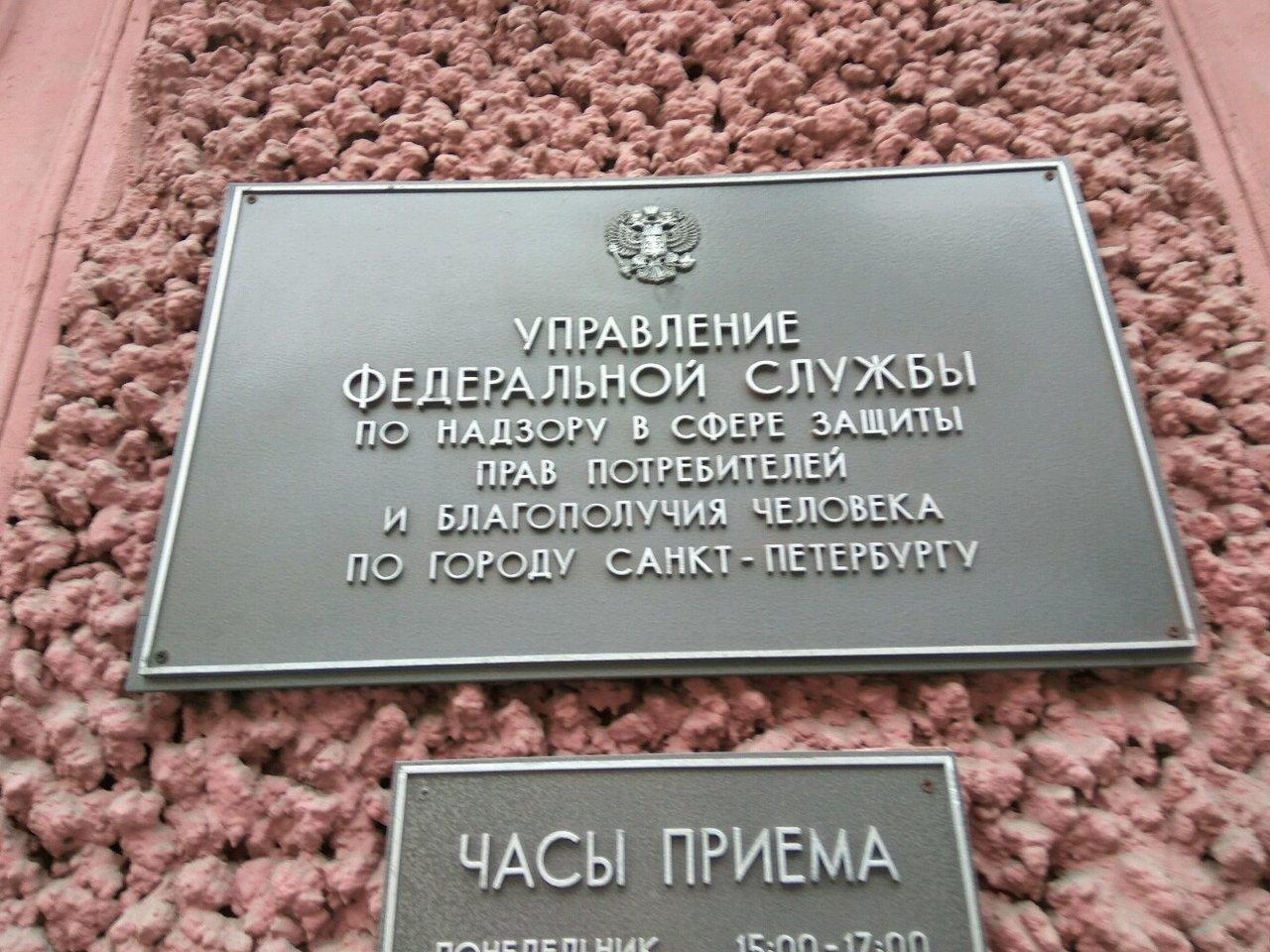 Дружба с Башкетовой могла отразиться на карьере её бывших заместителей