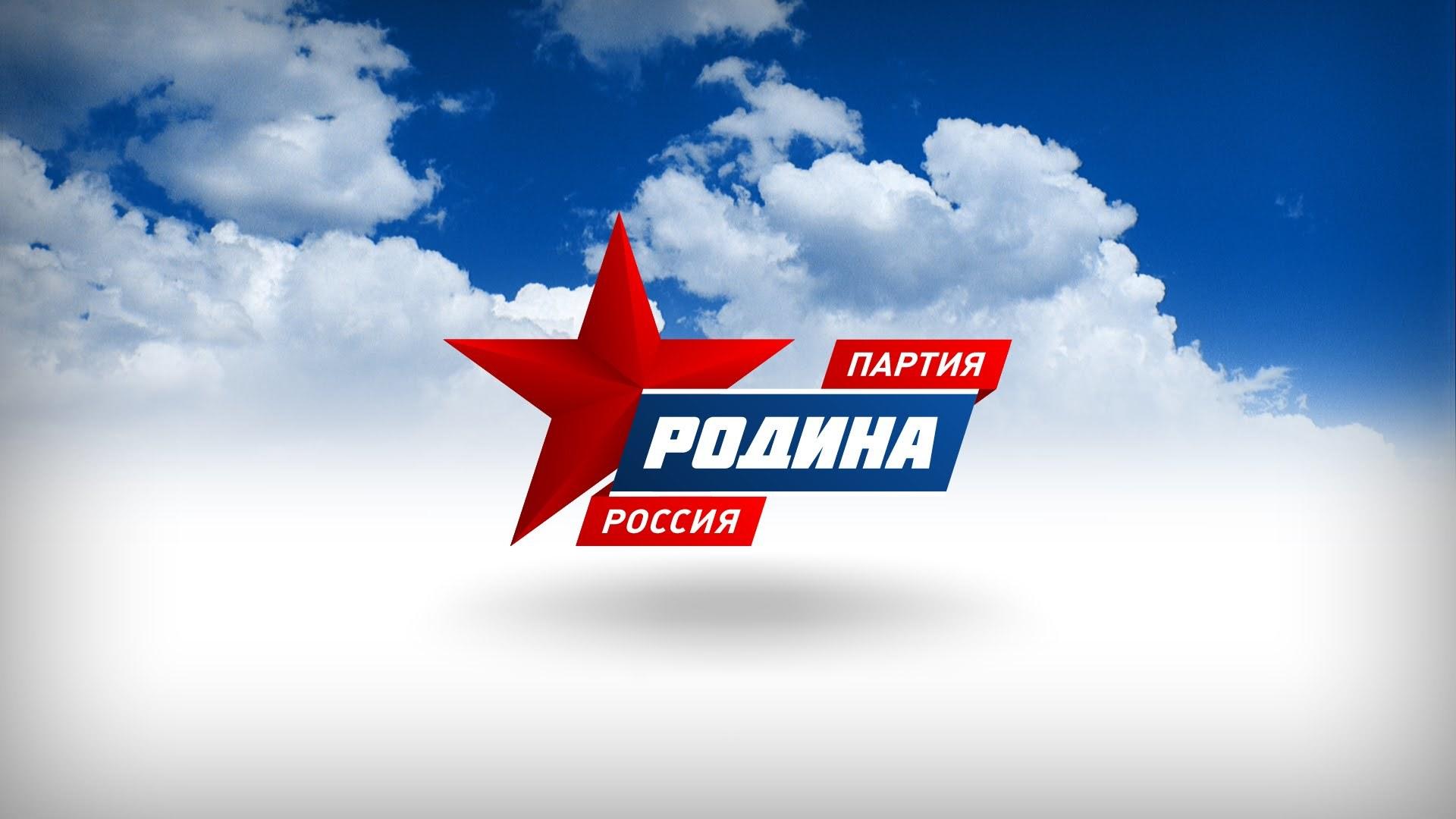 Во Пскове поставили цель вернуть муниципалитетам полномочия