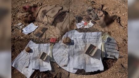 Исламисты могли готовить теракты по материалам Короткова. 9844.jpeg