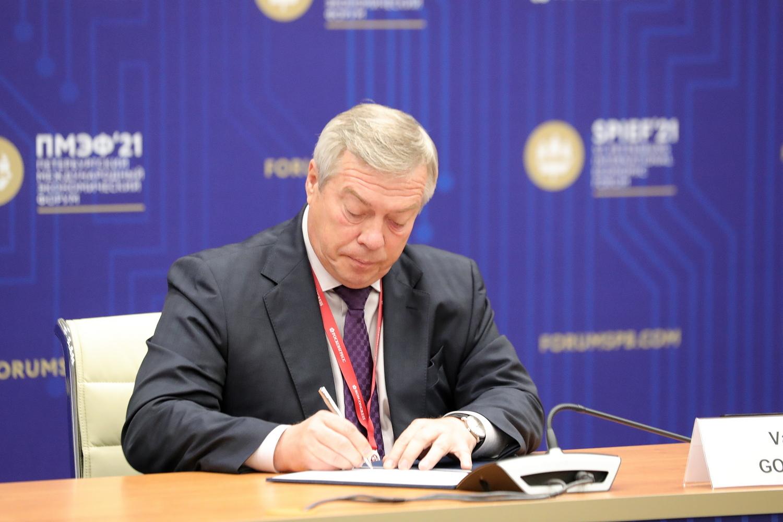 ПМЭФ-2021: Ростовская область подписала 12 инвестсоглашений