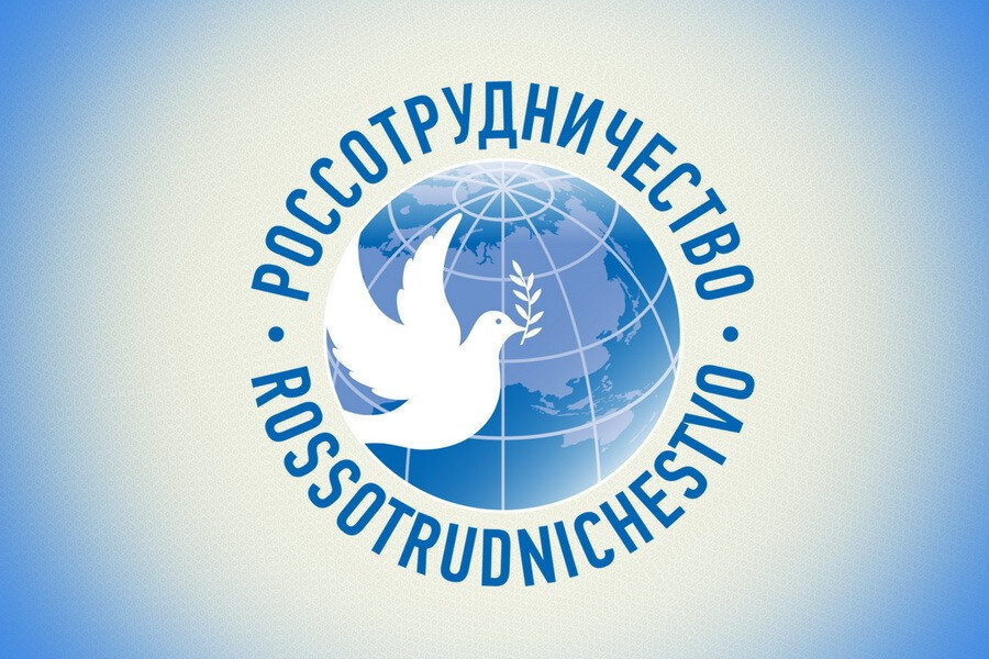 Самое проблемное ведомство РФ: как Россотрудничество похоронило собственную репутацию