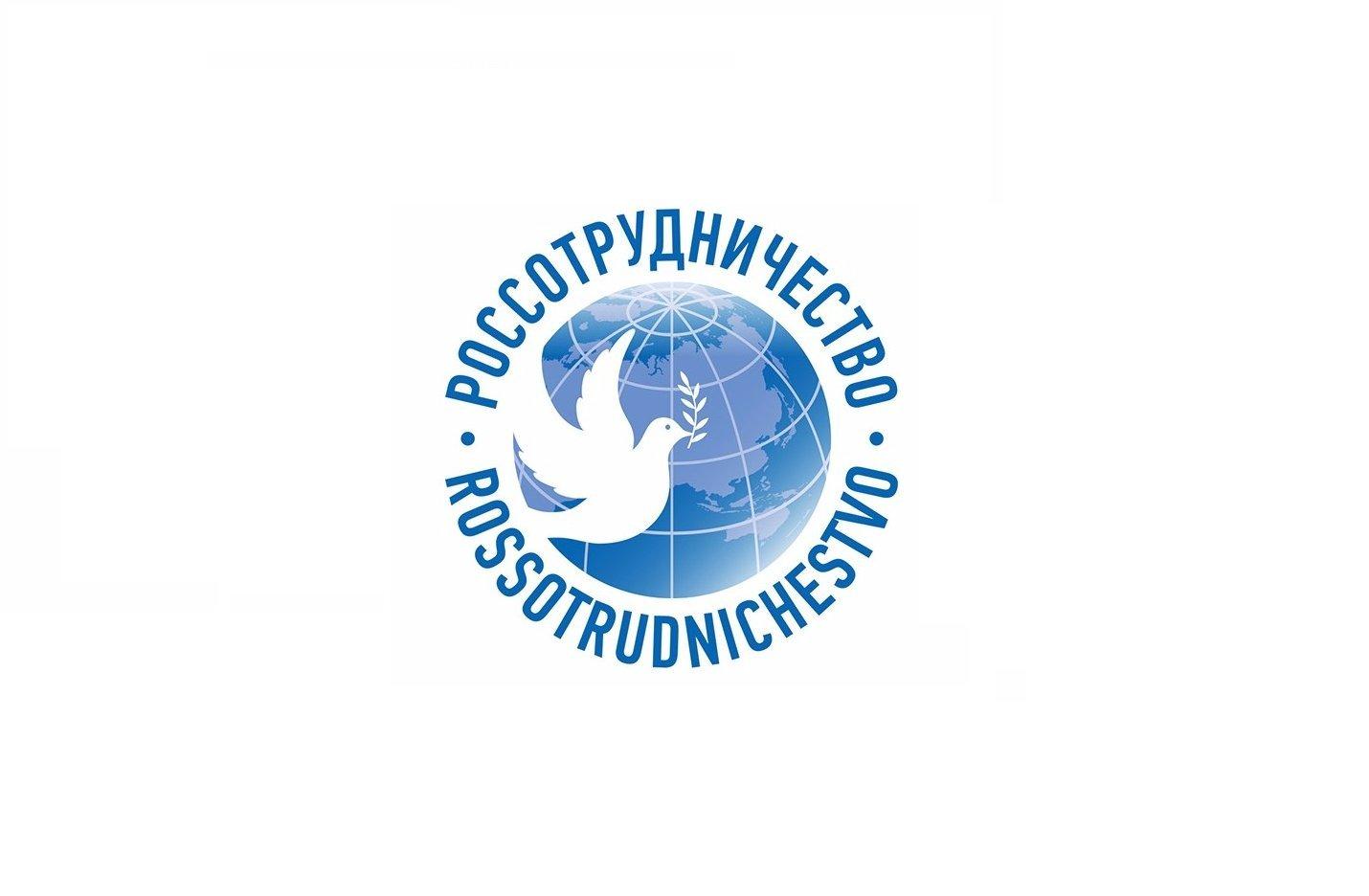 Суданская компания пытается привлечь внимание Россотрудничества через МИД РФ