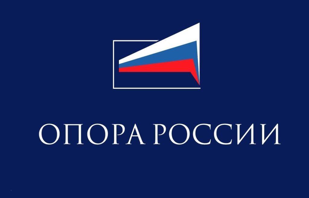 Попечительский совет ростовского отделения