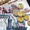 Российским министерствам урезают бюджеты