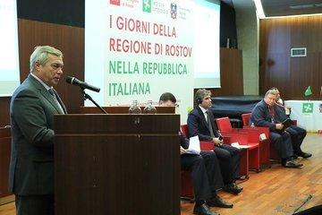Ростовская область и Италия: новые перспективы сотрудничества