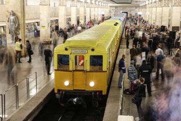 С 1 февраля в Москве повысится стоимость проезда в общественном транспорте