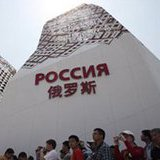 Россию модернизируют по-китайски