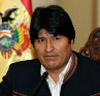 Боливия закупит у России оружие на несколько миллионов долларов