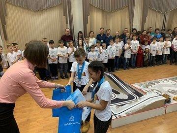 Роботехнические соревнования школьников состоялись в Чите