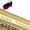 Банк России лишил лицензии пермский банк