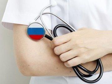 Счетная палата: во всех регионах РФ нет доступной и качественной медпомощи