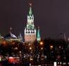 В День народного единства будет ограничено движение в столице
