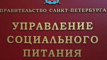 СМИ Петербурга выпустили критические материалы о Барабанщикове за день до нападения