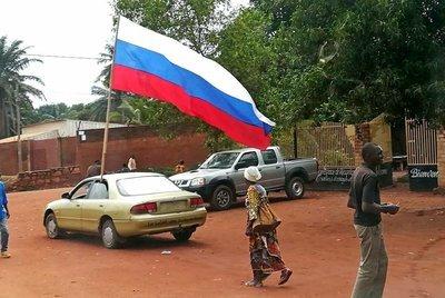 Аналитики из Норвегии: сотрудничество России и ЦАР бросает вызов Франции в Африке