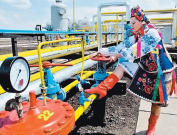 В Киеве рассматривают вопрос закупки газа в России на рыночных условиях