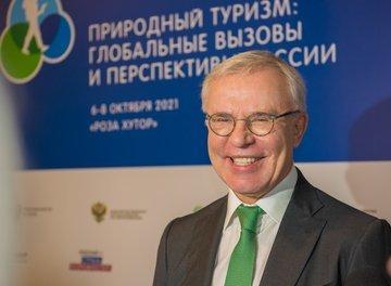 В Сочи стартовала конференция, посвященная природному туризму