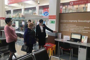 Жители Ростовской области активно подключились к переписи населения