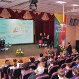 В Забайкалье прошел первый гражданский форум, посвященный стратегическому развитию