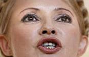 Тимошенко: заводы Украины должны покупать газ на биржах
