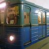 В Москве будет закрыт вход на станцию метро