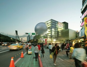 На Тайване завершили строительство самого крупного Центра искусств