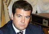 Медведев назвал климатическую конференцию