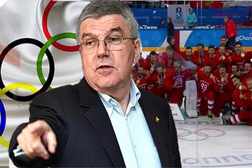 Глава МОК уверен, что Олимпийские игры в Пхенчхане прошли без России.