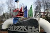 Украина под новый год оставит три страны Европы без российской нефти