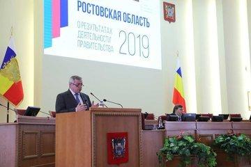 Губернатор Василий Голубев подвел итоги 2019 года