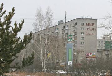 В Свердловской области решается судьба миллиардных инвестиций