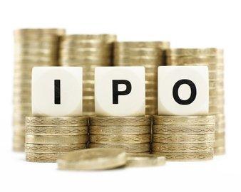 Пенсионные средства россиян из НПФ  бросят на рынок IPO