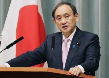 Новый премьер-министр Японии Ёсихидэ Суга намерен укрепить союз с США