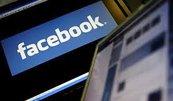 Facebook хочет рулить телевидением