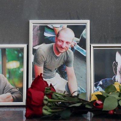 В деле убитых в ЦАР российских журналистов появились новые детали